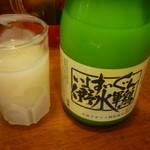 30199791 - にごり酒(伊予水軍鶏)