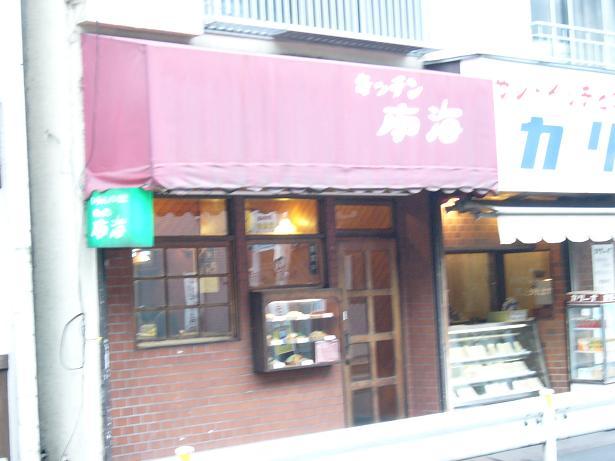 キッチン南海 上井草店