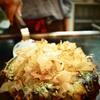 八尾家 - 料理写真:お好み焼き