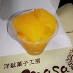 洋駄菓子工房 ル マサ - オレンジゼリー