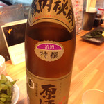 丸富 - 東洋一 原酒