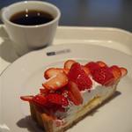 カフェ・コムサ - ひのしずくのタルト