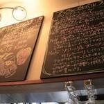 ブッチャーズ+バル - メニュー黒板