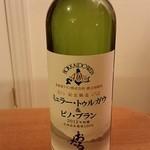 30206653 - 北海道ワイン40周年記念醸造「ミュラー・トゥルガウ&ピノ・ブラン」