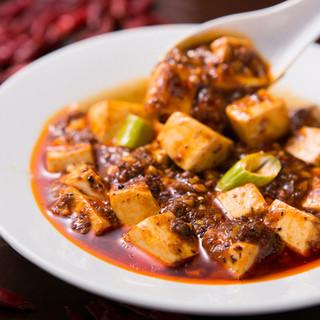 当店名物!辛味と旨味の融合「四川陳麻婆豆腐」が大人気!