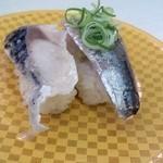 魚べい -