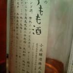 30208892 - お酒