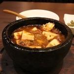 ロンフーダイニング - 石鍋麻婆豆腐(小)。