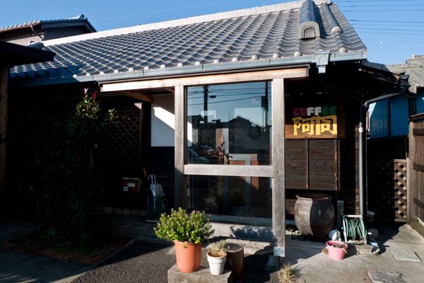 阿同珈琲店