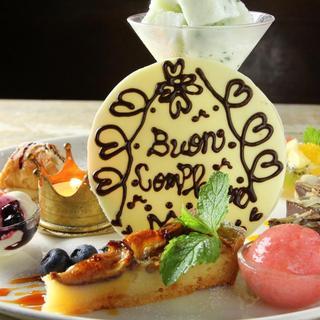 イタリアンで記念日・誕生日サービスドルチェ
