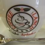 カフェ ララカ -