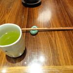 30211160 - お茶がきれいな緑色