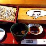 寿司政 - ランチ☆お寿司をいただいた後。