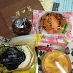 30220294 - 和洋菓子専門店「澤田屋」
