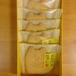 五十鈴茶屋 - おかげ犬サブレ(5枚入)…600円