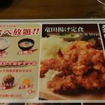 30222828 - 白ご飯、味噌汁、高菜、しょんしょん味噌、たまご