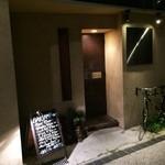バーランプアイ - 美観地区の入り口に店を構えるバー。非常に素敵なお店でした。