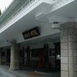 日光金谷ホテル - 金谷ホテルのエントランス