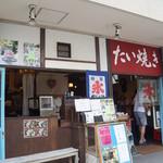 たい焼き なみへい - お店は由比ヶ浜と長谷駅の中間くらい。