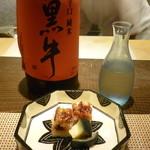 30230157 - 焼穴子箱寿司と2種目のお酒'14.8