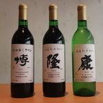 三十四代目 圓蔵 - ひめひこワイン