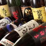 TACHI-BANA - 各種プレミアム焼酎取り揃えております。