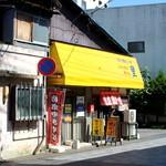 里 - 蔵のまち大通りから1本引っ込んだ路地の小さな店