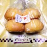 ダンマルシェ - 20140823たまごパン