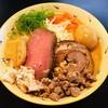 みそ味専門 マタドール - 料理写真:贅沢濃厚味噌らぁ麺