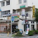 自家焙煎珈琲舎アポ - アポ 2014/8/29