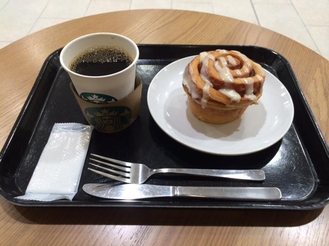 スターバックスコーヒー  JR新大阪アルデ店