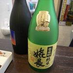 酒蔵ささや - 上田酒造さん「嬉長 菩提もと純米酒」