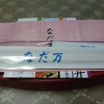 30250963 - 料亭のカレイ西京焼き弁当@1,663