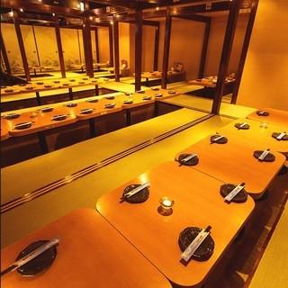 団体様向けの個室完備♪広々空間でいい宴会を引き立てます!