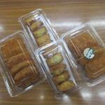 北海くんコロッケ - 料理写真:全部で940円