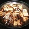 Nidaimemenyamimmin - 料理写真:汁なし麻婆麺
