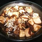 二代目めん家 味味 - 料理写真:汁なし麻婆麺