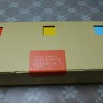 30254989 - 買ってきたキューブボックス詰め合わせ3種@1,134