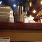 麺屋 もず - スープ割り~(^_、^*)ノ