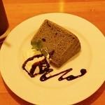 ルナ カフェ - スィーツ※ソフトオープン(プレオープン)時にドリンクとセット