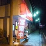 とくみ - (2014-8-29)
