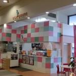 ミルクハウス - ミルクハウス インターヴィレッジ大曲店さん