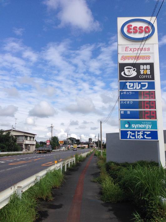 ドトールコーヒーショップ エッソ刀水橋店