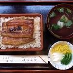 稲毛屋 - うな重松 1944円