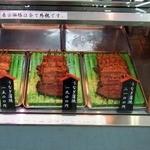 稲毛屋 - 店頭の蒲焼き