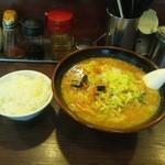 30266055 - body                                                                                             野菜ラーメン味噌¥720(麺固め) 小ライスサービス