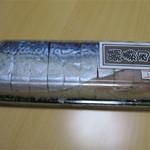 30266251 - 超美味しい鯖寿司!!