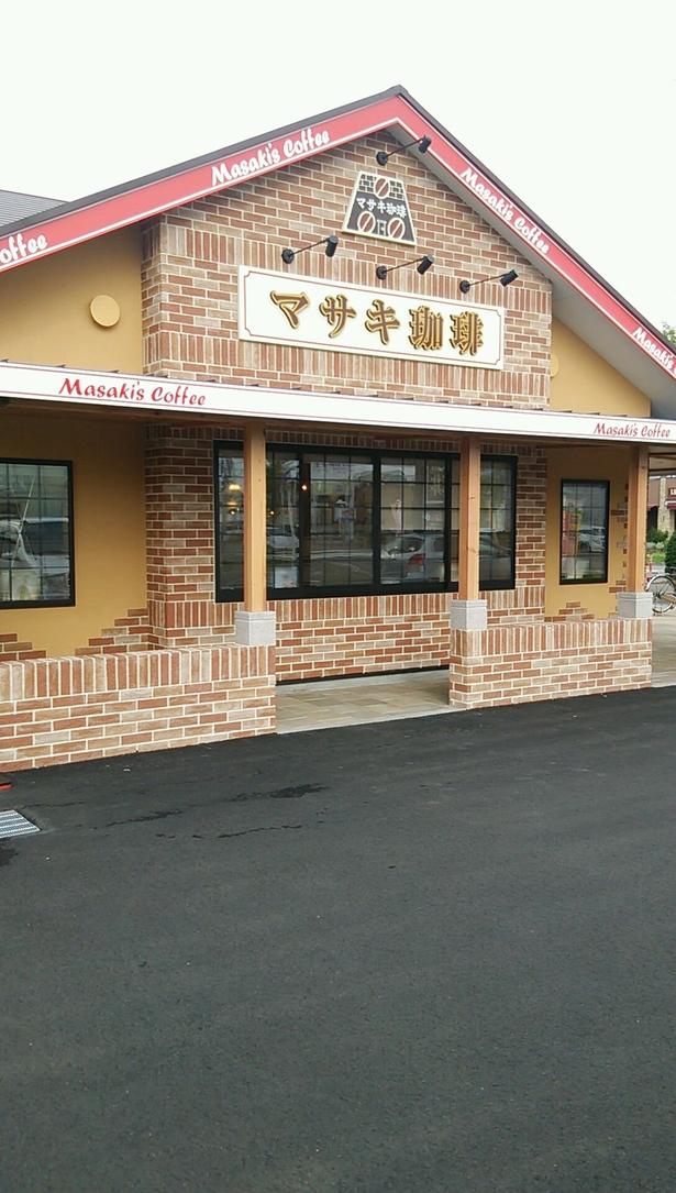 マサキ珈琲 本店