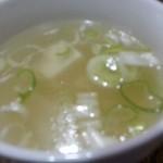 ホットペッパー2 - ランチ スープ 2014.8