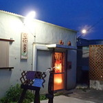 花HANA食堂 - ダイニングバーになってから、夜のみ営業中とのこと。